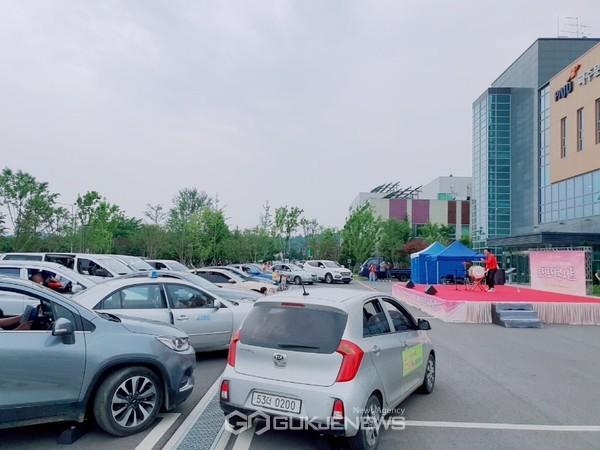 파주시, 자동차 안에서 즐기는'토닥토닥 콘서트'개최.(사진제공.파주시)
