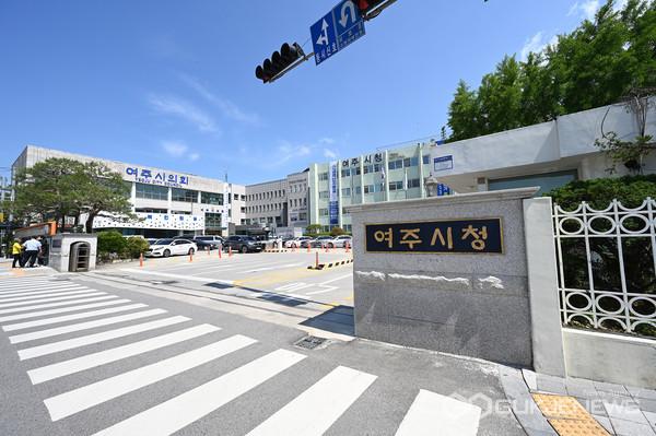 경기도 여주시청사 전경