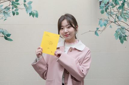 '결혼작사 이혼작곡2' 전혜원, 첫 방송 앞두고 대본 인증샷(사진=TV조선)