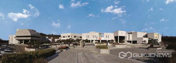 대구문화예술회관