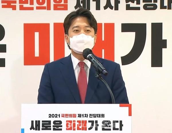 이준석 국민의힘 새 당대표가 11일 서울 여의도 중앙당사에서 열린 전당대회에서 당대표 수락연설을 하고 있다.
