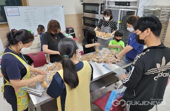 드림스타트 제과제빵 프로그램 운영 모습(사진=제천시)