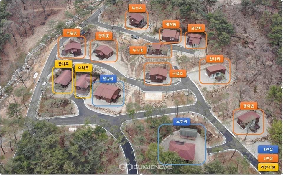 태학산자연휴양림 숲속의 집 배치도