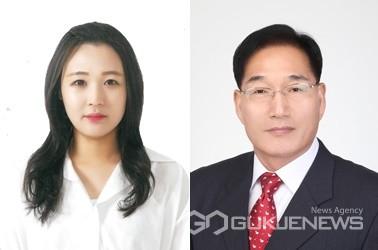 사진 왼쪽부터 이정현,김홍철 의원(사진= 제천시의회)