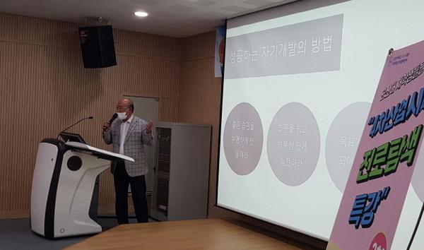 풍림파마텍 조희민 회장