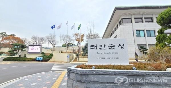 충남 태안군청 정문 표지석. (자료사진 = 최병민 기자)