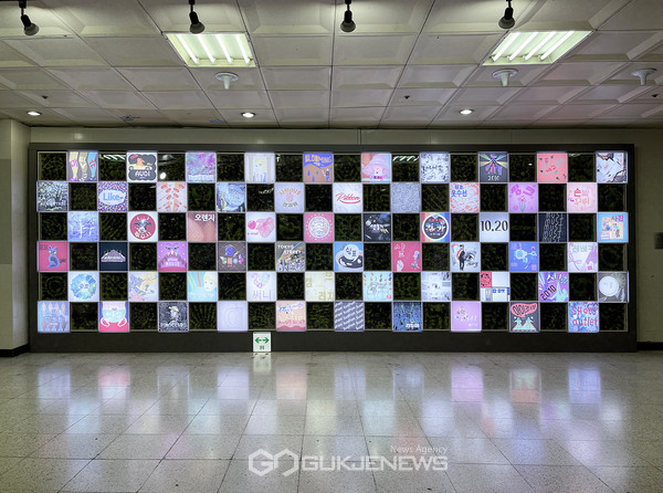 a15 에코-컬쳐샵 Echo-Culture shop IMG_2934