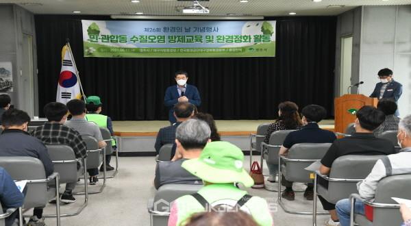 영주시, 신속대응 역량강화 민·관 합동 '수질오염 방제교육' 실시