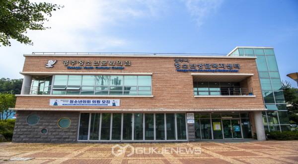 영주시 학교 밖 청소년지원센터 '꿈드림', '검정고시 대리접수' 운영 (영주 청소년문화의집 전경)