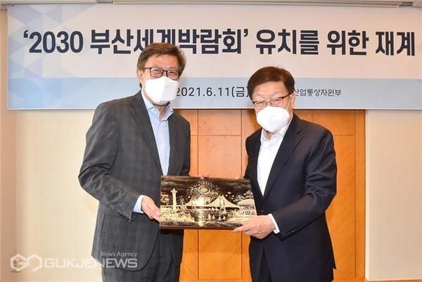 '2030 부산세계박람회' 유치를 위한 재계 간담회 기념촬영 모습/제공==부산시