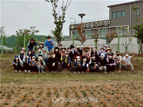 아름다운 농촌만들기 캠페인 참여