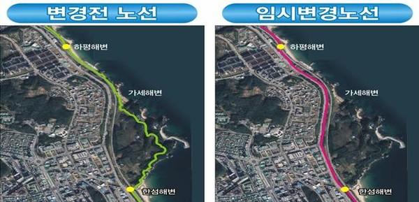 자료제공/한국철도 강원본부