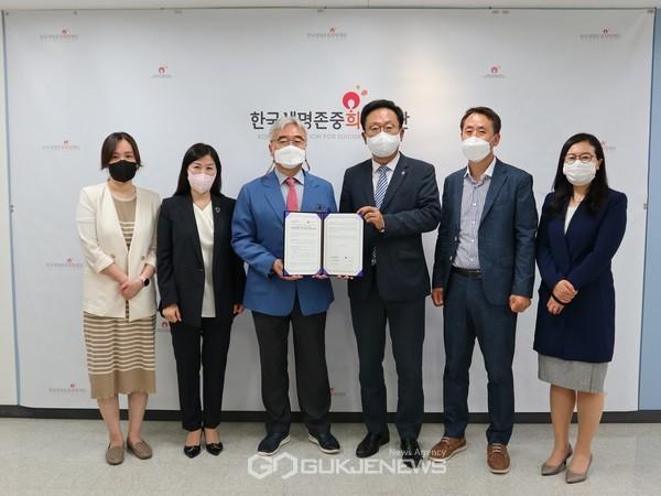 한국생명존중희망재단-한국보건복지인력개발원 업무 협약식
