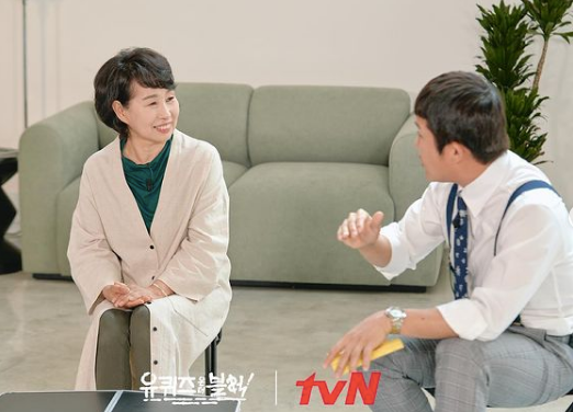 '유퀴즈 김진호 어머니 노기화 씨, 온기 우체부 활동(사진=tvN)