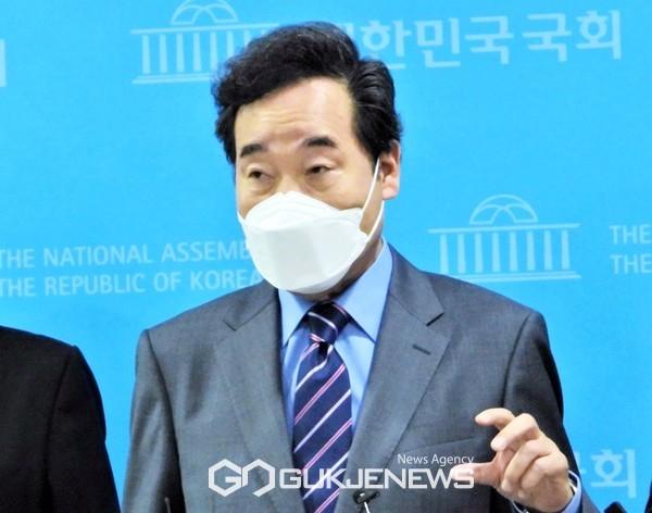 이낙연 더불어민주당 대선 경선 예비후보.