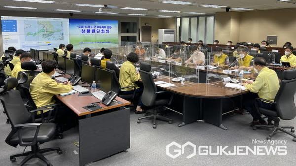 전북도 재난안전대책본부.