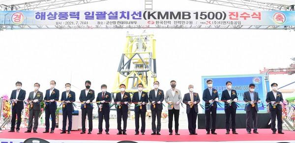 7일 한국전력은 해상풍력 일괄설치선(MMB) 진수식을 군산항에서 개최했다. ⓒ 한국전력