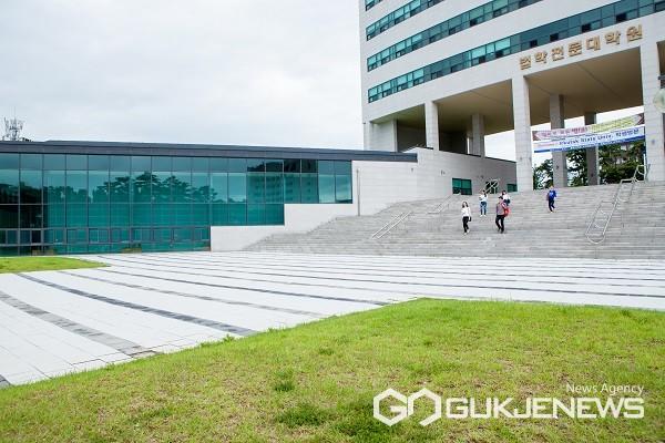 충북대 로스쿨 전경.