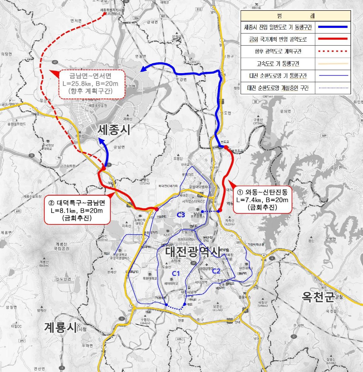 국가계획 반영 광역도로 노선도
