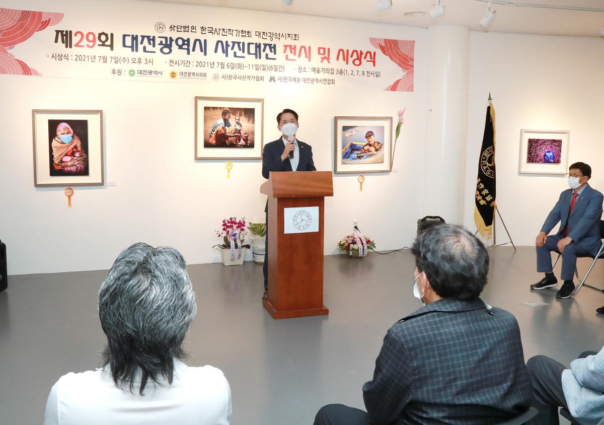 권중순 대전시의회 의장이 7일 대전예술가의 집에서 열린 제29회 대전광역시 사진대전 개막식에 참석해 인사말을 하고 있다.