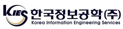 한국정보공학