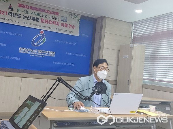 (사진=논산계룡교육지원청제공)연수장면