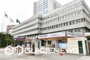 해운대구청 전경/제공=국제뉴스/DB
