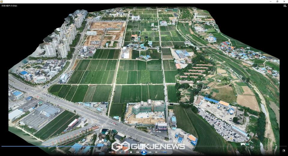 드론으로 제작한 모종샛들지구 도시개발사업지구 3차원 디지털영상<