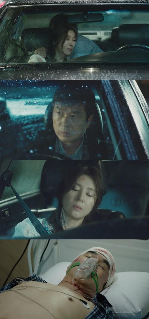 '빨강 구두' 최명길·선우재덕 불안한 모습(사진=KBS2)