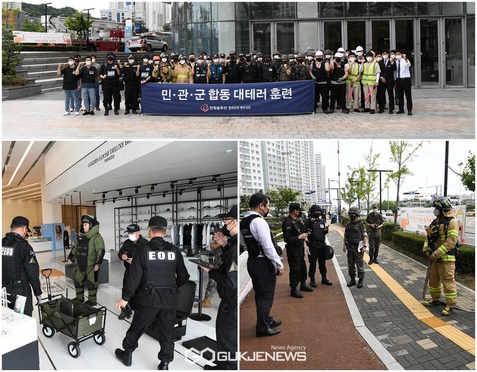 천안서북경찰서,러리아백화점에서 대테러 역량 강화 모의훈련