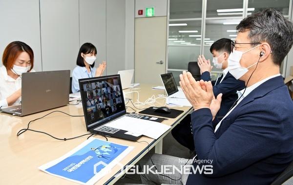 한국농수산식품유통공사 국민참여혁신단 온라인 발대식