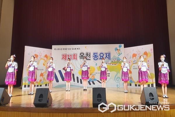 대상팀 삼양초등학교 다어울림 중창단 공연 모습.(제공=옥천군청)