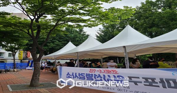 홍익문화공원 임시선별검사소의 몽골텐트에서 대기하고 있는 사람들 모습