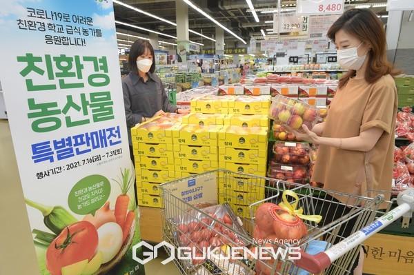 농협, 학교급식용 친환경농산물 최대 30% 할인판매