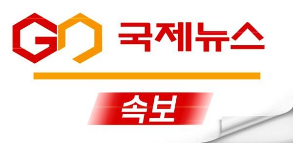 [속보] 강릉시 내일부터 거리두기 4단계 적용 (사진-국제뉴스DB)