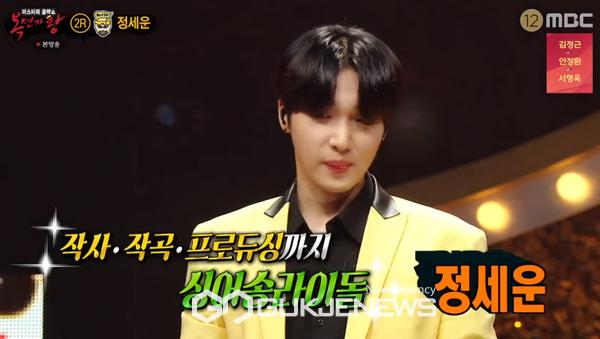 '복면가왕 버터' 정체는 싱어송라이터 정세운(사진=MBC)