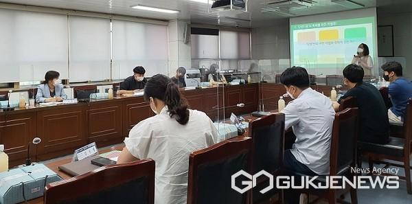 단양군 평생학습 관계자 회의 모습(사진=단양군)