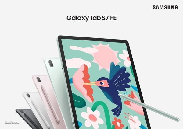 '갤럭시 탭 S7 FE' 블랙/실버/핑크/그린 색상