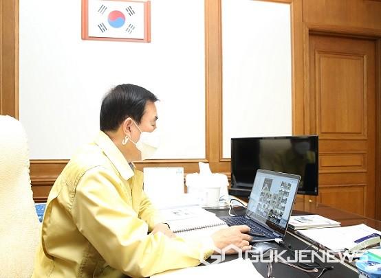 조길형 충주시장 영상회의 모습