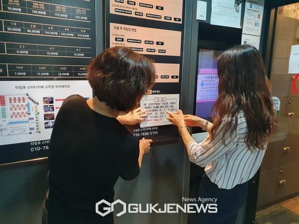 파주시, 교육현장에서 신속한 코로나19 방역대응...특별 방역점검 실시.(사진제공.파주시)