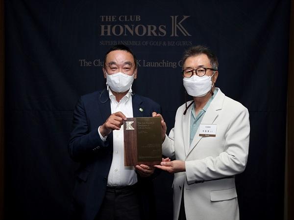KPGA 구자철 회장(좌)과 THE CLUB HONORS K 최동열 회장(우)