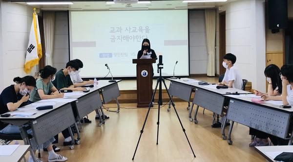 ⓒ 나주영재교육원