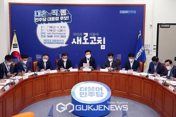 송영길 더불어민주당 대표가 19일 국회 당대표회의실에서 열린 고위당정협의회에 참석해 모두발언을 하고 있다.