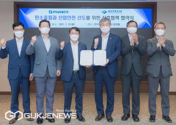 남부발전 이승우 사장(왼쪽 세 번째)과 한국생산기술연구원장 이낙규 원장(왼쪽 네 번째)이 19일 남부발전 부산 본사에서 탄소중립 및 산업안전 선도를 위한 업무협약식을 체결하고 기념촬영하고 있다/제공=남부발전