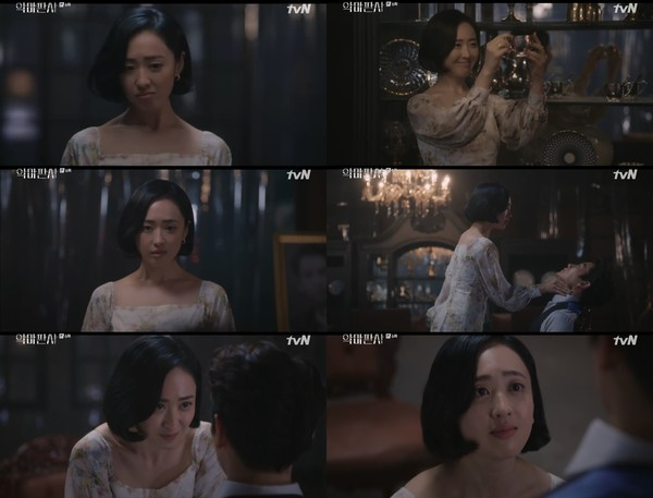 '악마판사' 김민정, 지성과의 과거 인연 밝혀졌다(사진=tvN)