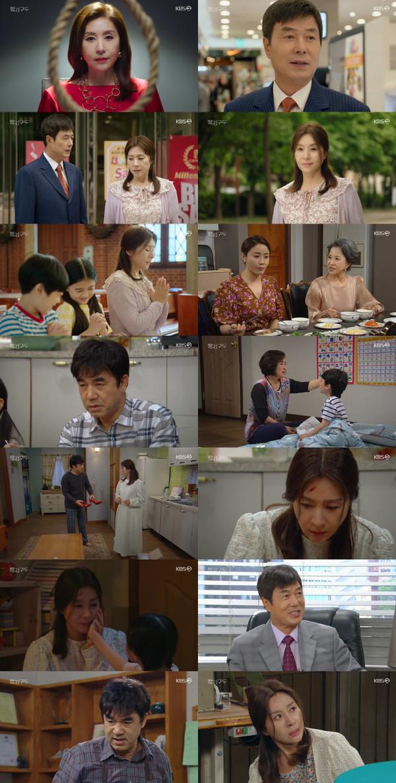 '빨강구두' 인물관계도·등장인물·줄거리·몇부작·젬마·명준 정보 업데이트사진=KBS2)
