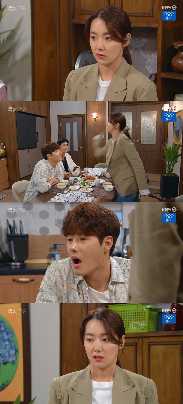 '빨강 구두' 소이현, 신정윤 뺨 때린 이유는?(사진=KBS2)