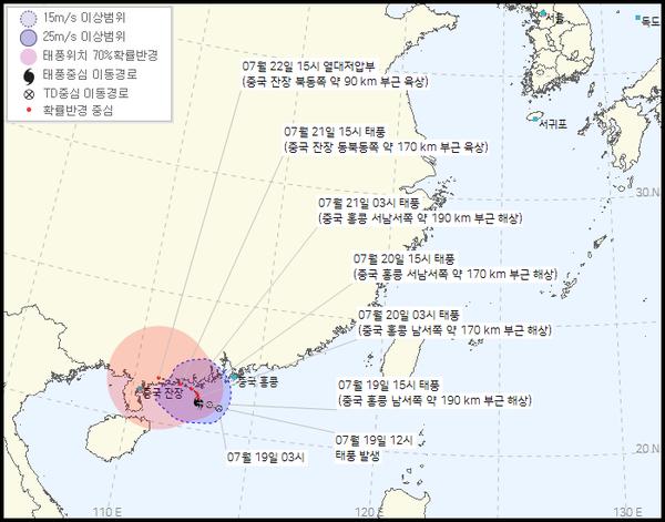 제7호 태풍 '츰파카' (기상청 제공)