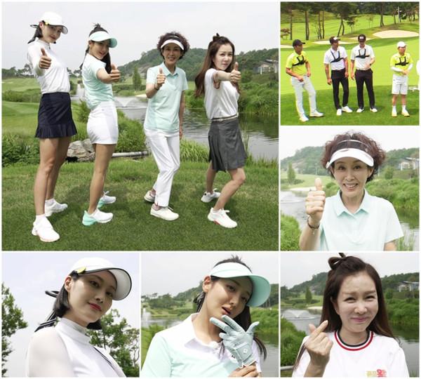 '골프왕' 이경진·박준금·사강·이현이 나이, 실력+유쾌함 장착(사진=TV조선)