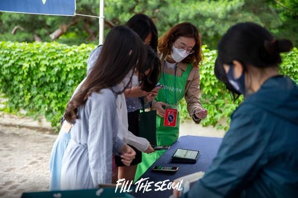 서울 이랜드 '환경의 날 기증 캠페인'